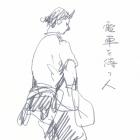 shishido1029