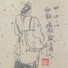 shishido1032