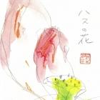 shishido2042